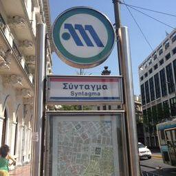 Metro Stop in the Center of Athens