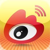 weibo-logo.jpg